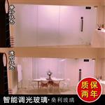 广州|新款通电智能办公隔断玻璃