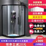 成都|整体淋浴房浴室定制黑色玻璃门弧扇形卫生间干湿分离家用简易隔断