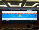 北京|超窄边设计液晶拼接监视器