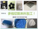 东莞 多线切割玻璃、陶瓷、大理石、晶体、树脂切割加工服务