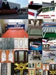 秦皇岛|镶嵌玻璃机械及辅助材料