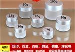 徐州|厂家直销玻璃蒙砂膏霜瓶