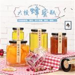 六棱玻璃密封罐手工自制果酱罐头辣椒牛肉酱蜂蜜瓶罐头瓶带盖家用