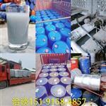 西安|渭南潼关县注浆水玻璃 硅酸钠信誉保证