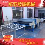 邢台 中空玻璃 厂家直销玻璃清洗机
