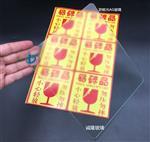 深圳|AG玻璃 优质超白AG玻璃生产厂家