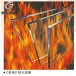 铯钾防火玻璃复合防火玻璃厂家推存驰金