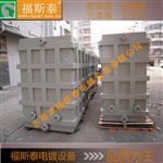 东莞|图木舒克市电镀设备厂家非标设计微型PCB整板镀铜线上海电镀设