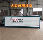 潍坊 双层玻璃夹胶炉生产厂家 科锐玻璃夹胶炉设备