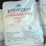 淄博|硼酸 含量99.9% 25kg袋装 原装进口 现货