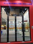 CCC认证超大尺寸防火玻璃门带非承重隔墙