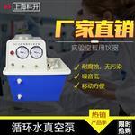 上海|循环水真空泵的保养秘诀