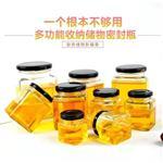 徐州|四方玻璃瓶 蜂蜜包装密封罐果酱菜瓶子带盖批发燕窝罐头瓶
