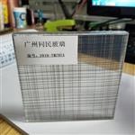 夹丝玻璃 夹绢丝玻璃 粗糙面玻璃