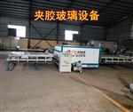 潍坊玻璃机 山东全自动三层夹胶玻璃设备可定制夹胶炉