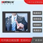 深圳|MEKT明亿科  12.1寸LED显示器 电阻触摸屏