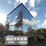 定制镀膜单向玻璃,钢化单面玻璃
