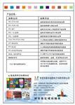东莞|高温玻璃彩色釉料,环保油墨