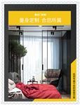 北京|黑色简约窄边框隔断移门卫生间门联动隔断