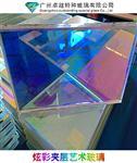 夹胶幻彩玻璃炫彩玻璃/广州卓越特种玻璃
