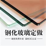 贵阳|厂价直销 5mm,6mm,8mm,10mm,12mm钢化玻璃