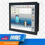 深圳|激光机17寸嵌入式工业触摸液晶显示器显示屏
