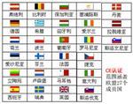 东莞|欧盟CE认证日韩伦理电影机构费用设备UL认证rohs检测恒达检测