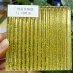 广州富景玻璃艺术玻璃供应背景墙隔断厂家直销