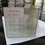 广州夹丝玻璃 夹绢丝玻璃 钢化夹丝玻璃5+5厘