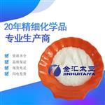 天津|天津无水硼酸分析纯高纯硼酸结晶硼酸99.5三氧化二硼49