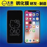 东莞|[iphonex 息影膜]手机钢化膜定制 钢化膜批发商
