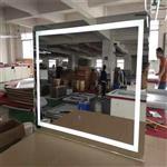 防水镜面电视玻璃 魔术镜 半透半反玻璃 镜面电视玻璃
