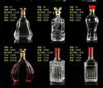 广东阳江阳城区玻璃白酒瓶500ml定制烤花喷色-高档仿瓷酒瓶