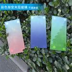 广州渐变夹胶钢化玻璃