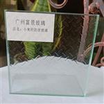 防滑玻璃防滑夹胶玻璃生产厂家广州富景玻璃有限公司供应