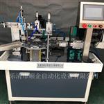 温州|数控非标定制全自动检测组装机设备