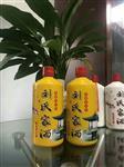 深圳| 赤峰卖定制酒瓶的设备多少钱一台