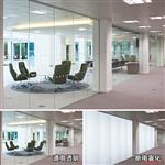 智能调光玻璃办公室隔断常用高清调光玻璃
