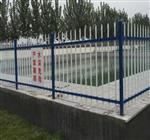 铁艺护栏价格,,花环C型护栏 铁艺栅栏 锌钢隔离防护护栏厂家市政护栏,文化市政护栏