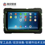 南京|物流行业用三防平板电脑厂家价格_物流行业用三防平板电脑品牌报