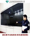审讯室专用玻璃单向透视玻璃