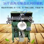 东莞|快餐店专用一次性快餐盒印刷机
