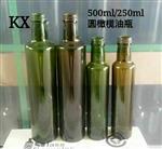 南海罗村玻璃酒瓶子生产-佛山瑞升酒瓶喷图印刷工艺仿瓷瓶