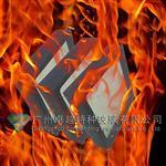 广州复合中空防火玻璃