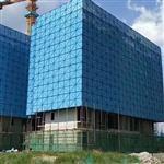 北京建筑高层防护金属爬架网 蓝色