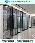屏风夹丝艺术玻璃