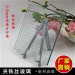安全防火防爆玻璃进口夹丝玻璃中国供应商