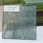 广州富景玻璃有限公司供应展柜玻璃夹丝玻璃玻璃隔断