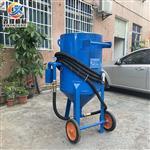 深圳|鑫耀XY-600ZP型移动式除锈喷砂机