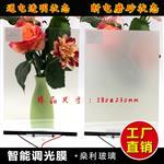 通电雾化玻璃膜 电控变色玻璃 12mm厚